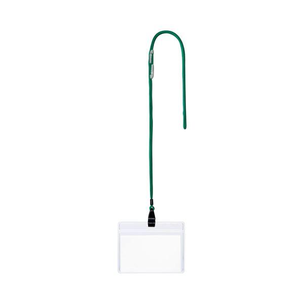 (まとめ) TANOSEE 吊下げ名札 チャックなし 緑 1パック(10個) 【×10セット】
