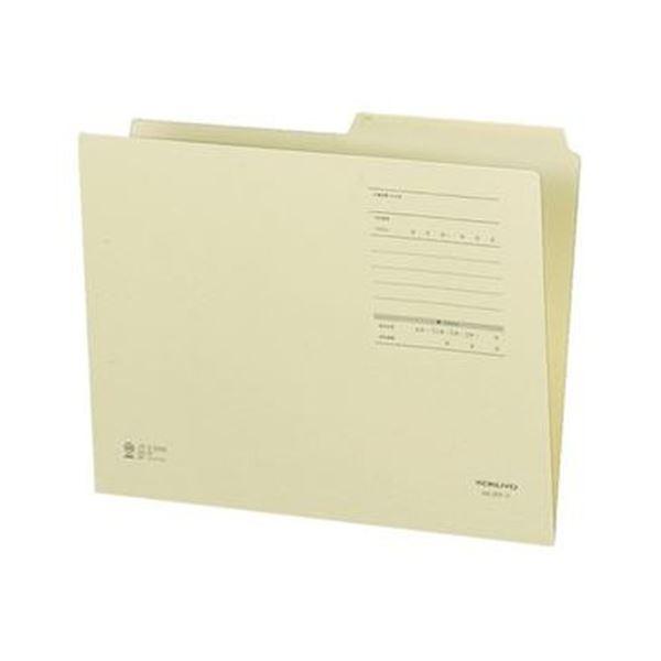 (まとめ)コクヨ 1/2カットフォルダー(カラー・Fタイプ)A4 黄 A4-2FF-Y 1セット(10冊)【×20セット】