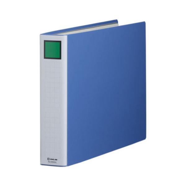 キングファイル 1冊 (まとめ) 500枚収容 青 【×30セット】 背幅66mm A3ヨコ スーパードッチ(脱・着)イージー 3405EA