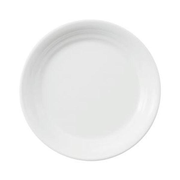 (まとめ)ミズムジャパン メラミン取皿φ160mm YW0216M 1枚【×50セット】