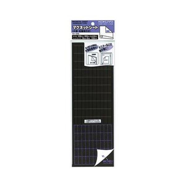 (まとめ)コクヨ マグネットシート(片面・粘着剤付)300×100mm マク-345 1セット(10枚)【×3セット】