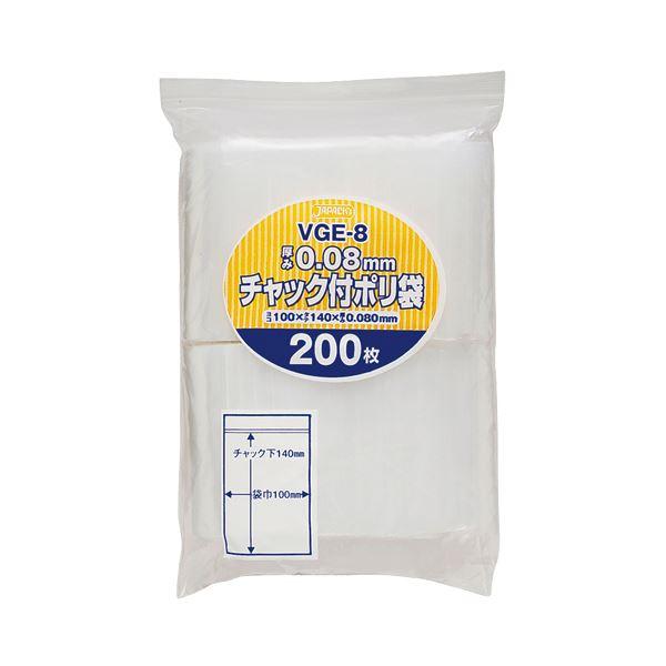 (まとめ) ジャパックス チャック付ポリ袋 ヨコ100×タテ140×厚み0.08mm VGE-8 1パック(200枚) 【×10セット】
