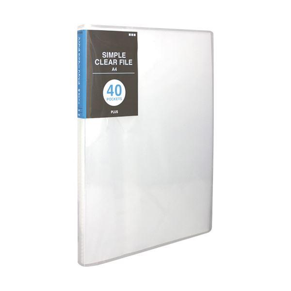 クリアー シンプルクリアーファイルA4タテ 【×30セット】 FC-240SC 1冊 背幅20mm プラス 40ポケット (まとめ)