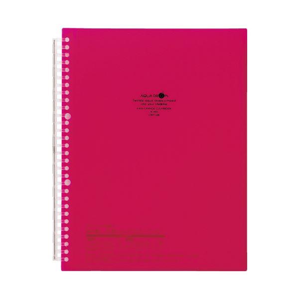 (まとめ)LIHITLAB イージーチェンジ・Cブック 赤 N-1483-3 20P(×20セット)