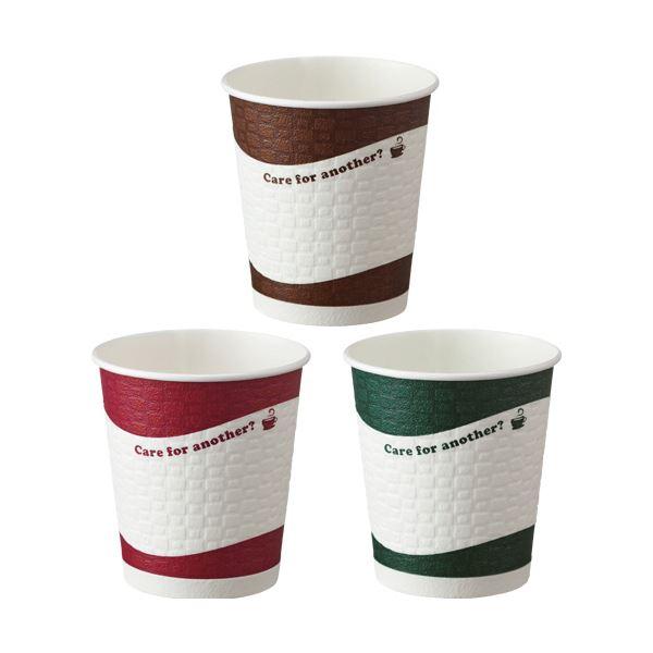 TANOSEE 断熱レリーフカップ Brick Avenue 250ml(8オンス)1セット(1000個:50個×20パック)