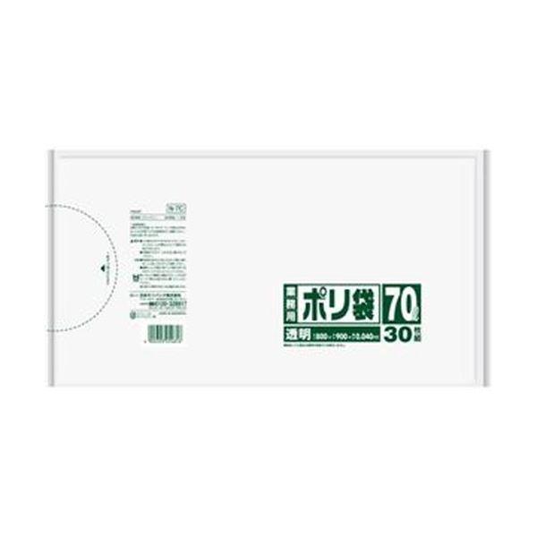 (まとめ)日本サニパック 業務用ポリ袋 70L透明 N-7C 1パック(30枚)【×10セット】