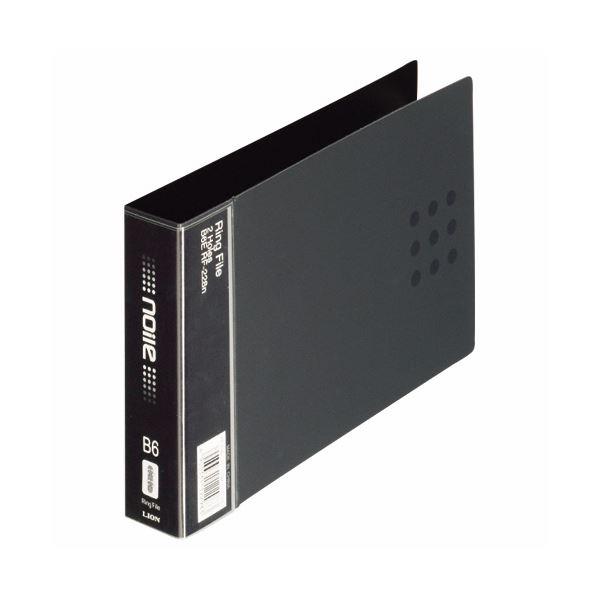 (まとめ) ライオン事務器 リングファイル(ノイル)B6ヨコ 2穴 210枚収容 背幅35mm ブラック RF-228n 1冊 【×30セット】