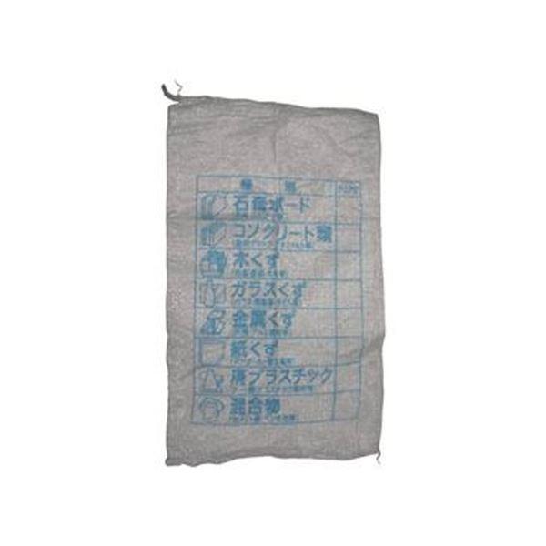 (まとめ)ユタカメイク 収集袋 分別収集袋60cm×100cm W-40 1パック(5枚)【×10セット】
