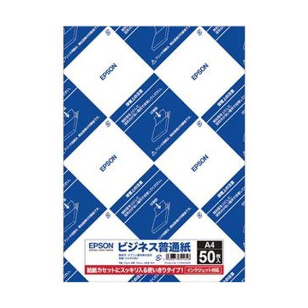 (まとめ)エプソン ビジネス普通紙 A4KA450BZ 1冊(50枚)【×50セット】