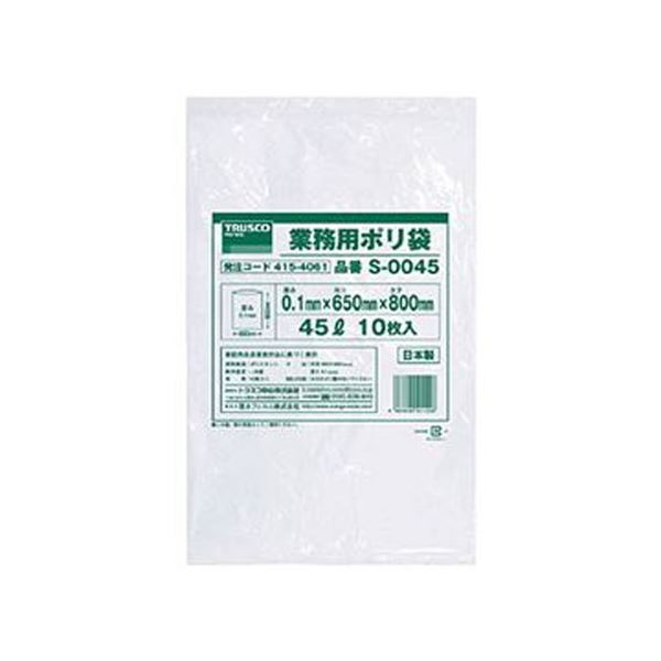(まとめ)TRUSCO 業務用ポリ袋 0.1×45LS-0045 1パック(10枚)【×10セット】