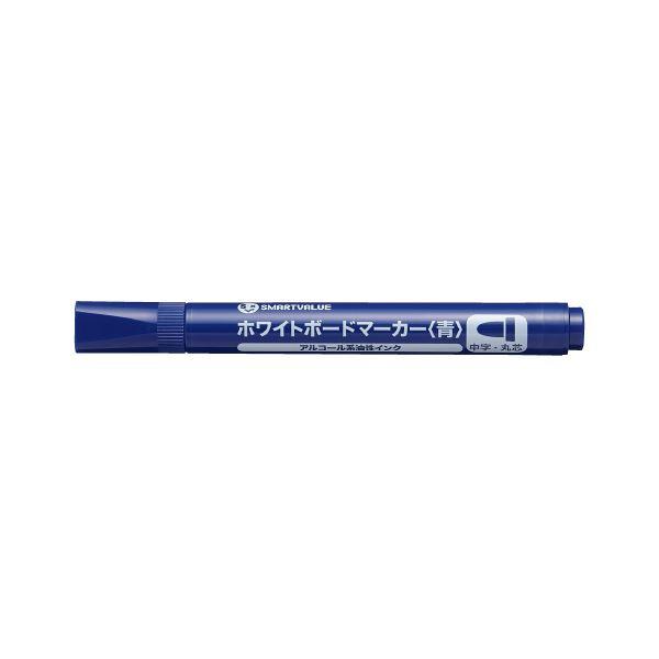 (まとめ)ジョインテックス WBマーカー 青 丸芯 10本 H032J-BL-10【×30セット】