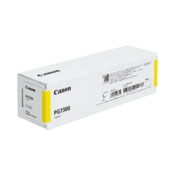 【純正品】CANON 2859C001 インクタンクPG7300 イエロー
