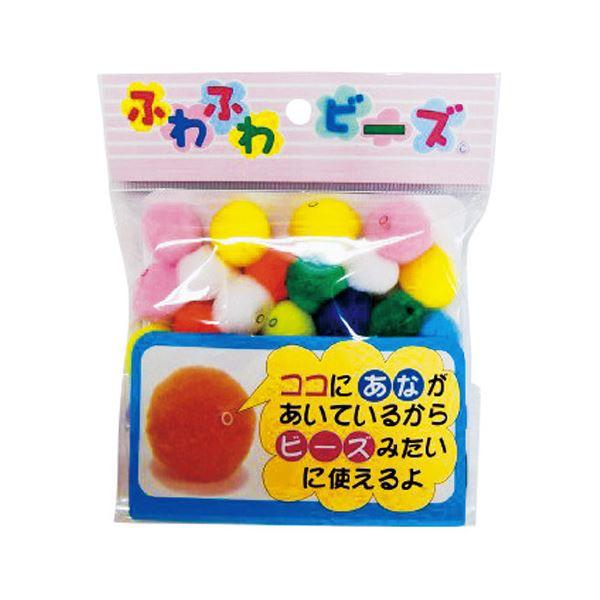 (まとめ)ふわふわビーズ中 FB-250-100 色込み【×30セット】