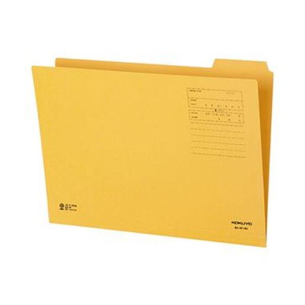 (まとめ)コクヨ 1/4カットフォルダー B4第4見出し B4-4F-4N 1セット(20冊)【×5セット】