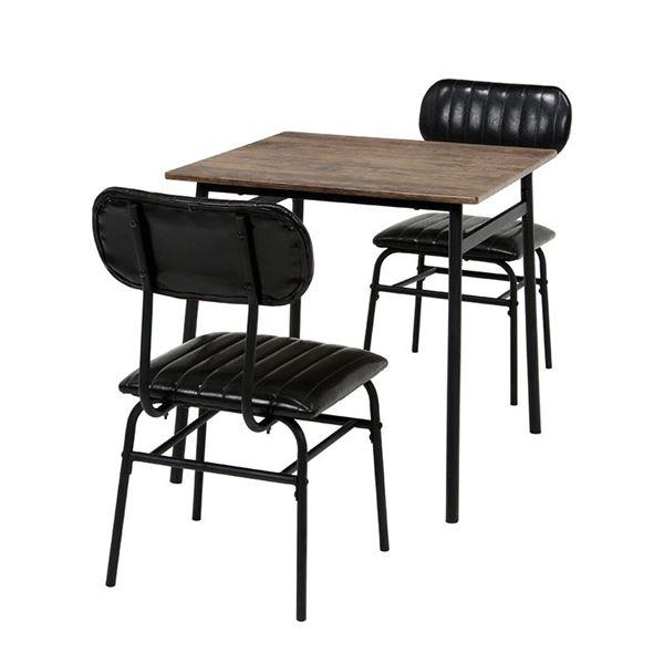 コンパクト ダイニングテーブルセット 【ブラック 3点セット】 机幅約70cm チェア×2脚 スチール 組立式 〔リビング〕【代引不可】
