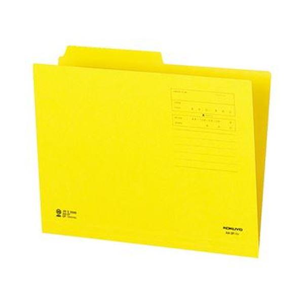 (まとめ)コクヨ 1/2カットフォルダー(カラー)A4 第1見出し 黄 A4-2F-1Y 1セット(10冊)【×20セット】