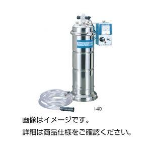 カートリッジ式純水器I-20