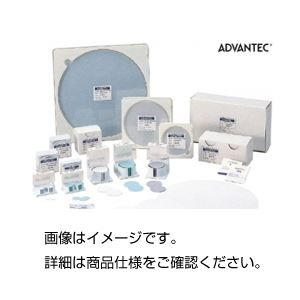(まとめ)エステルメンブレンフィルター A100A025A【×3セット】