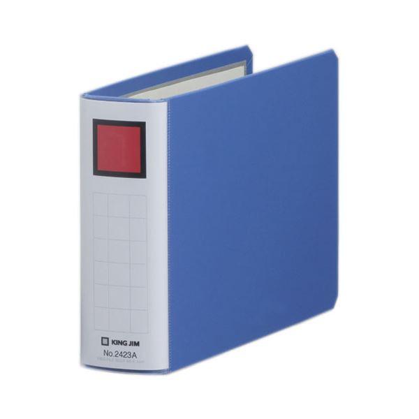 (まとめ)キングジム キングファイルスーパードッチ(脱・着)イージー B6ヨコ 300枚収容 30mmとじ 背幅46mm 青 2423A1セット(10冊)【×3セット】