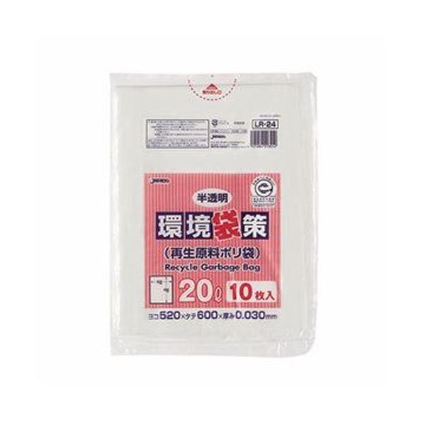 (まとめ)ジャパックス 環境袋策 再生原料ポリ袋 半透明 20L LR-24 1セット(100枚:10枚×10パック)【×10セット】
