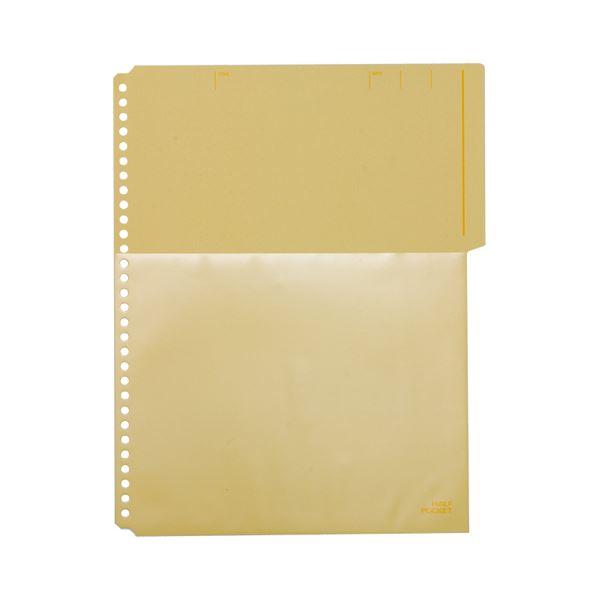 (まとめ) キングジム ハーフポケット A4タテ 30穴 黄 103HP 1パック(10枚) 【×30セット】