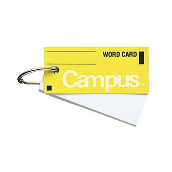 (まとめ)コクヨ キャンパス 単語カード 中 黄タン-101Y 1セット(10冊)【×10セット】