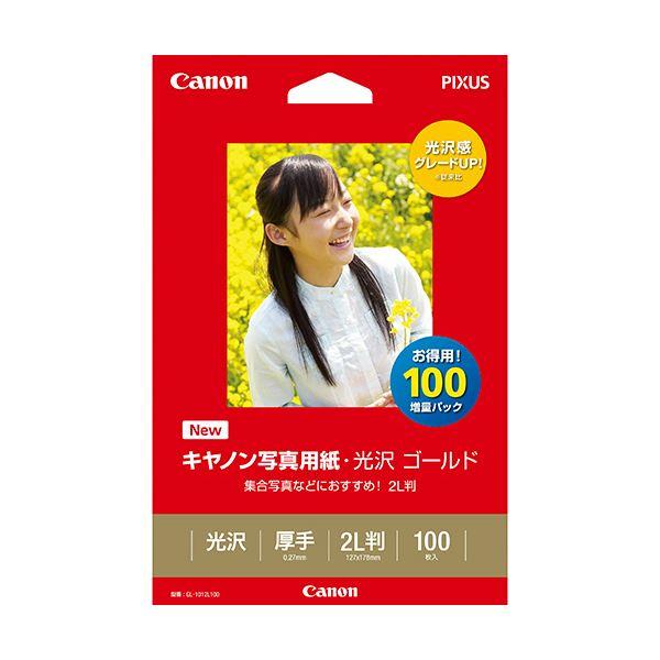 (まとめ) キヤノン Canon 写真用紙・光沢 ゴールド 印画紙タイプ GL-1012L100 2L判 2310B034 1冊(100枚) 【×5セット】