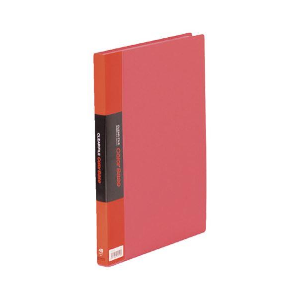 (まとめ) キングジム クリアファイル カラーベースW A4タテ 40ポケット 背幅24mm 赤 132CW 1冊 【×10セット】