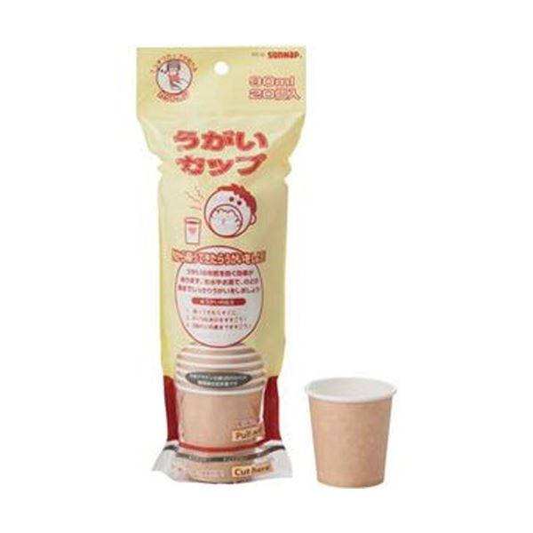 (まとめ)サンナップ うがいカップ アースカラー90ml 1パック(20個)【×50セット】