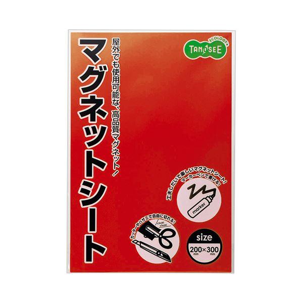 (まとめ) TANOSEE マグネットカラーシートワイド 300×200×0.8mm 赤 1セット(10枚) 【×5セット】