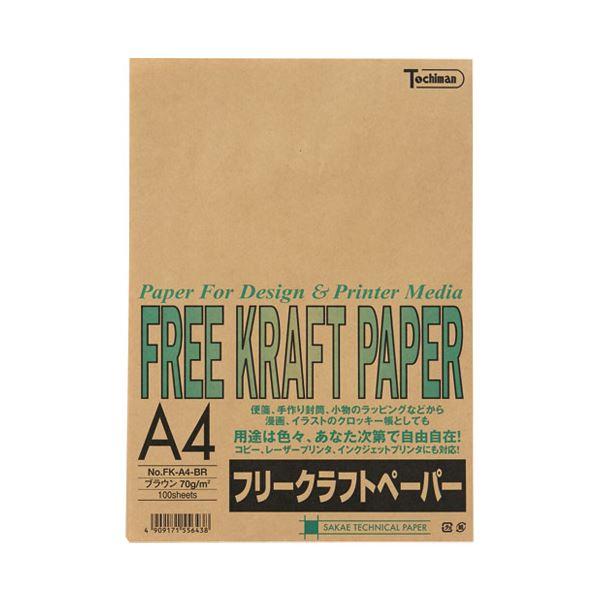 まとめ 安い お金を節約 SAKAEテクニカルペーパー クラフトペーパーFK-A4-BR100枚 ×50セット