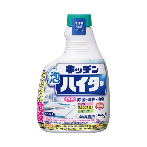 (まとめ) 花王 キッチン泡ハイター 詰替用 400ml【×30セット】