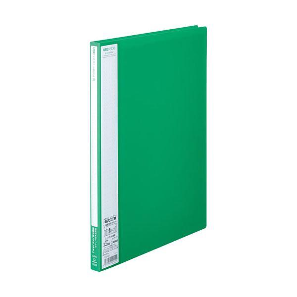 (まとめ) キングジム ユーズナブルクリアーファイル A4タテ 20ポケット 背幅15mm 緑 133USミト 1冊 【×50セット】