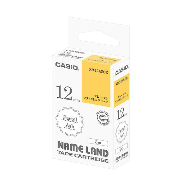 (まとめ) カシオ NAME LANDパステルアッシュテープ 12mm ソフトオレンジ/グレー文字 XR-12ASOE 1個 【×10セット】