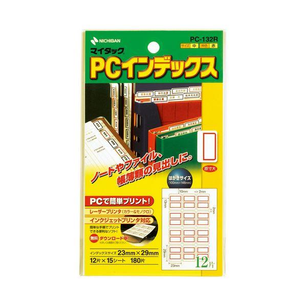 (まとめ) ニチバン マイタック PCインデックス 中 23×29mm 赤枠 PC-132R 1パック(180片:12片×15シート) 【×30セット】