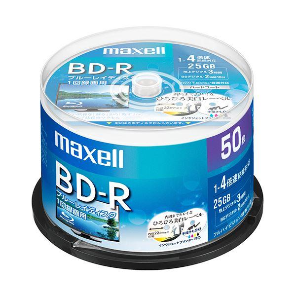 (まとめ)マクセル 録画用BD-R 130分1-4倍速 ホワイトワイドプリンタブル スピンドルケース BRV25WPE.50SP 1パック(50枚)【×3セット】