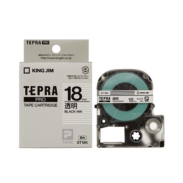 (まとめ) キングジム テプラ PRO テープカートリッジ 18mm 透明/黒文字 ST18K 1個 【×10セット】