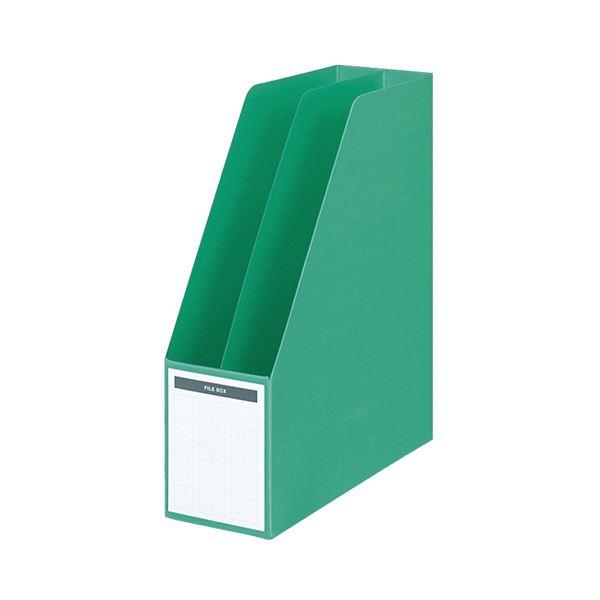 整理 分類に便利な仕切板付 コクヨ ファイルボックス B5タテ背幅85mm 10冊 1セット 『1年保証』 フ-452NG 緑 公式