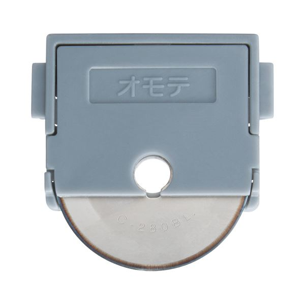 (まとめ)コクヨ ペーパーカッター用替刃チタン丸刃 DN-TR01A 1個【×10セット】