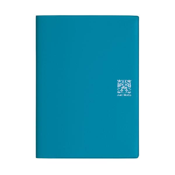 (まとめ)ライオン事務器 ハンディーファイル不透明タイプ A5サイズ レイクブルー JH-63 1冊 【×20セット】