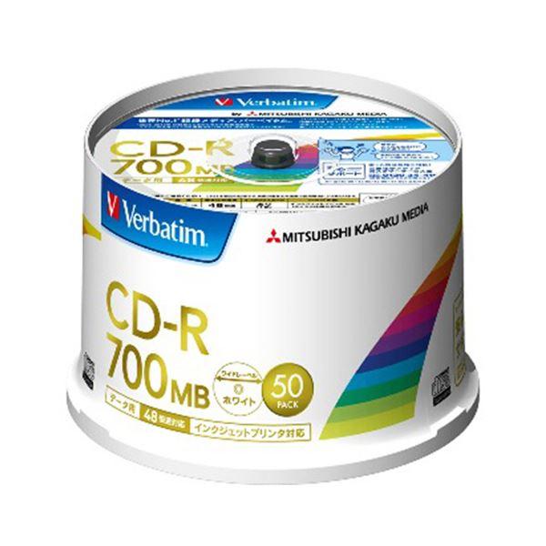 (まとめ) バーベイタム データ用CD-R700MB 48倍速 ホワイトワイドプリンタブル スピンドルケース SR80FP50V2 1パック(50枚) 【×10セット】
