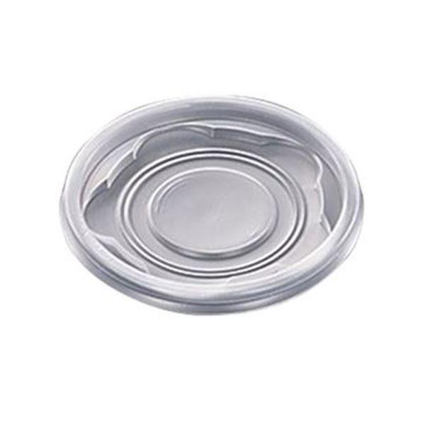 (まとめ)中央化学 CFカップ 85-180 平蓋 1パック(100個)【×20セット】