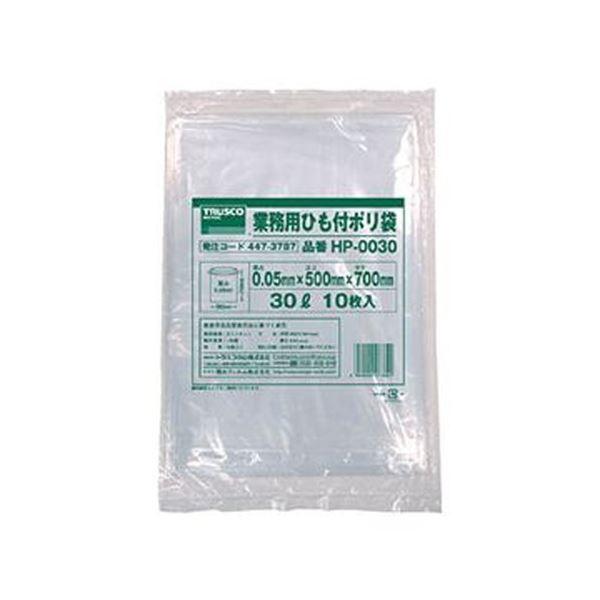 (まとめ)TRUSCO業務用ひも付きポリ袋 0.05×30L HP-0030 1パック(10枚)【×10セット】