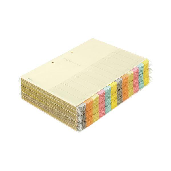 (まとめ)コクヨ カラー仕切カード(ファイル用・12山見出し) A4タテ 2穴 6色+扉紙 シキ-150 1パック(30組)【×3セット】
