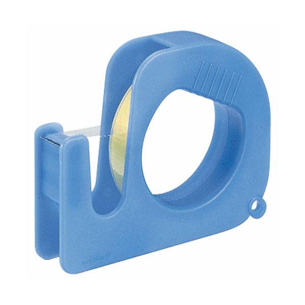 (まとめ) ライオン事務器 ハンディテープカッターブルー テープ1巻付 CS-15HC 1個 【×30セット】
