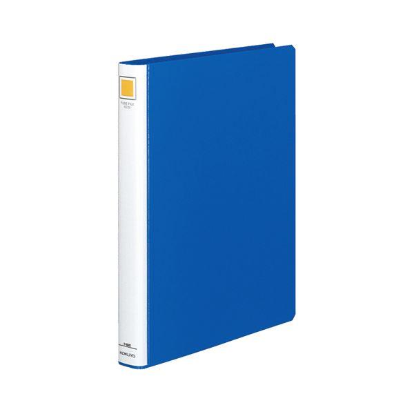 (まとめ)コクヨ チューブファイル(エコ) 片開きA4タテ 200枚収容 20mmとじ 背幅35mm 青 フ-E620B 1セット(10冊)【×3セット】