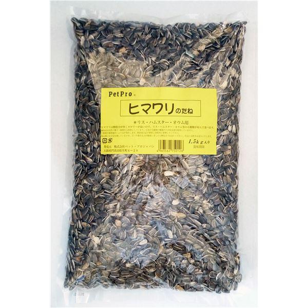 (まとめ)ペットプロヒマワリのたね 1.5kg(ペット用品)【×5セット】