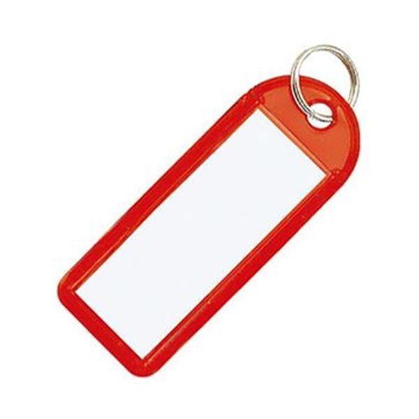 (まとめ)コクヨ ソフトキーホルダー型名札カード寸法42×17mm 赤 ナフ-225R 1セット(50個)【×5セット】