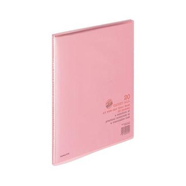 (まとめ)コクヨ クリヤーブック(キャリーオール)固定式 A4ワイド 20ポケット 背幅11mm ピンク ラ-3P 1セット(10冊)【×3セット】