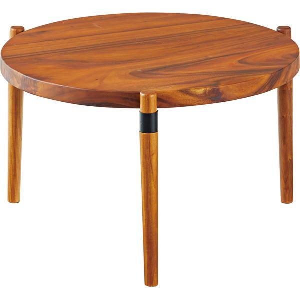木製 ラウンドテーブル/センターテーブル 【L】 幅68.5cm×奥行68.5cm×高さ38cm 天然木 木目調